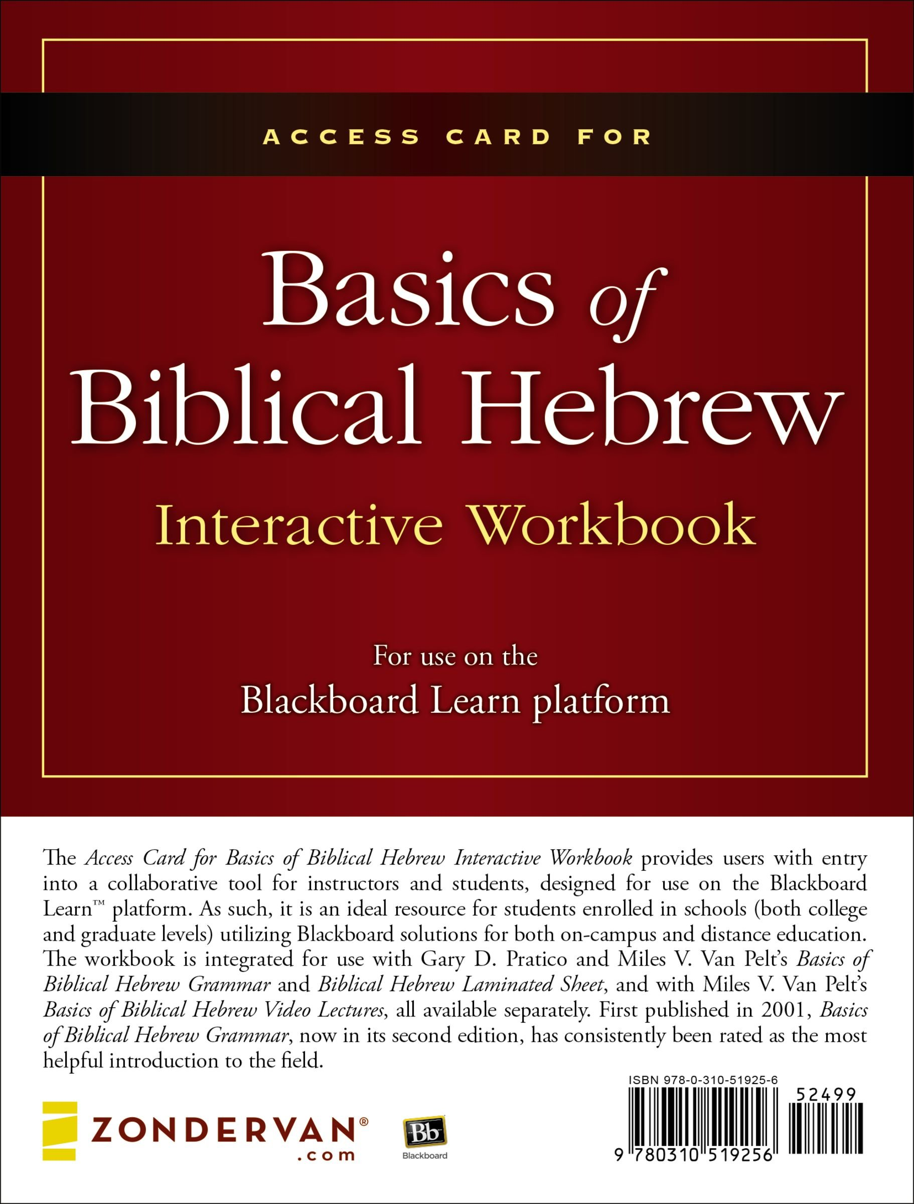 Access Card for Basics of Biblical Hebrew Interactive Workbook: For Use on the Blackboard Learn™ Platform pdf epub