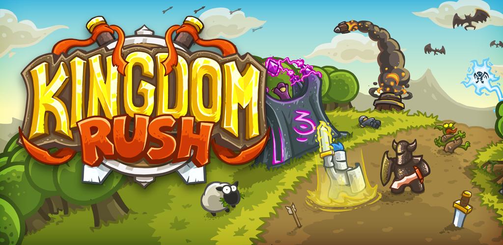 Kingdom Rush игру скачать бесплатно - фото 4