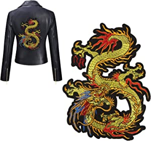 Kissbuty Gold Dragon Patch Embroidered Applique Patch Chinese Dragon Sew on or Ironon Patches for DIY Chinese Dragon Costume, Jeans, Jackets, Clothing, Bags