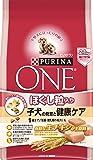 ピュリナ ワン 子犬用(1歳まで) ほぐし粒入り 子犬の発育と健康ケア チキン 2.1kg(700g×3袋) [ドッグフード]