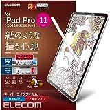 エレコム 保護フィルム iPad Pro 11インチ (新iPad Pro 2018年モデル) ペーパーライク 反射防止 TBWA18MFLAPL