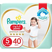 Pampers Premium Care Pants Diapers, Size 5, Junior, 12-18kg, 40 Count