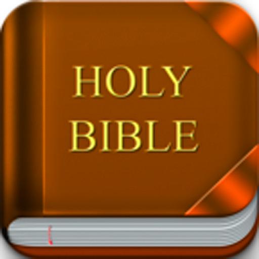 Bible (Gateway Bible App)