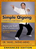 Simple Qigong: Exercises for Health - Enhanced Edition with video: The Eight Pieces of Brocade (YMAA Qigong Book 1) (English Edition)