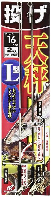 ハヤブサ(Hayabusa)投げ天秤L型2本16P162-16の画像