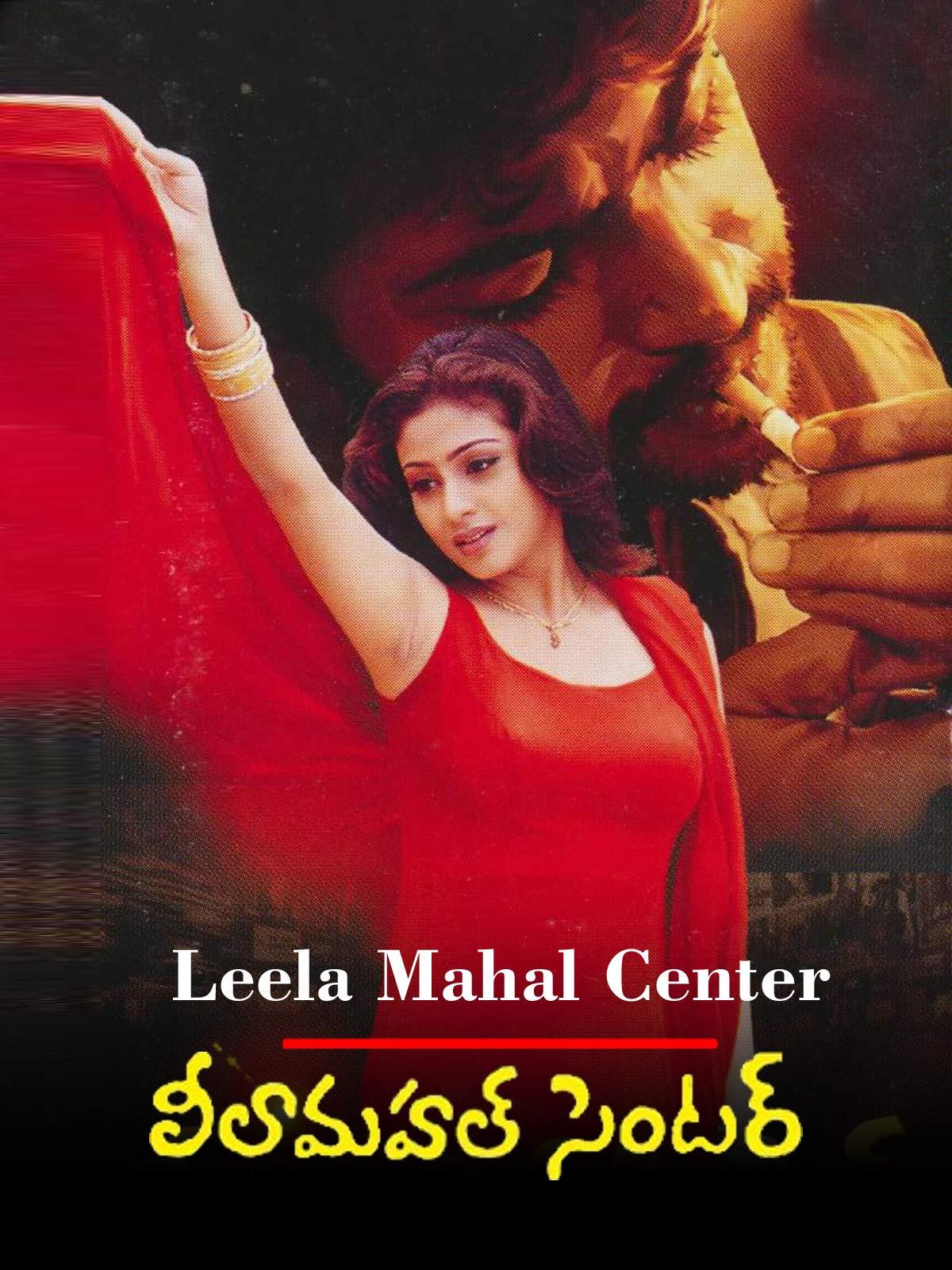 Leela Mahal Center