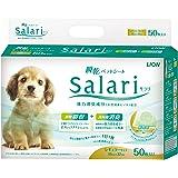 サラリ (Salari) 瞬乾ペットシートサラリ レギュラー 50枚