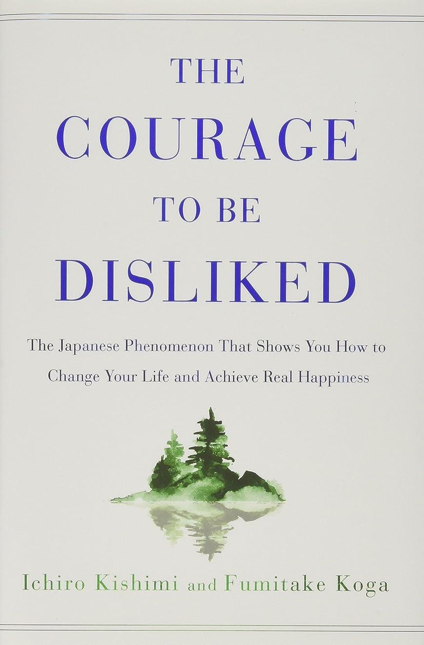 レンジ国民投票癌Getting Over Getting Mad: Positive Ways to Manage Anger in Your Most Important Relationships (English Edition)