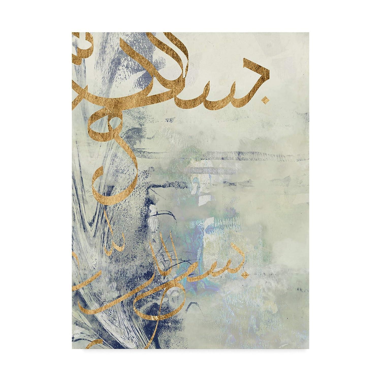 Trademark Fine Art Arabic Encaustic III by Jennifer goldberger, 14x19