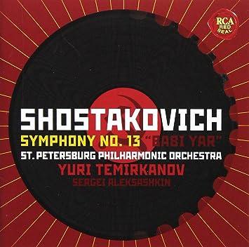 ショスタコーヴィチ:交響曲第13番