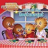 Calm at the Restaurant (Daniel Tiger's Neighborhood)