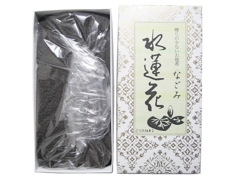 淡路梅薫堂のお香 煙の少ないお焼香 なごみ 水蓮花 500g×15箱 #931 B01AYVAGF8