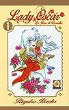Lady Oscar. Le rose di Versailles: 1