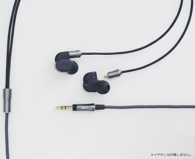 Amazon.com: AKG CN120-3.5 MMCX Earphone Cable (3.5 mm stereo mini ...