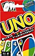 Uno UNO card game (B7696) by book