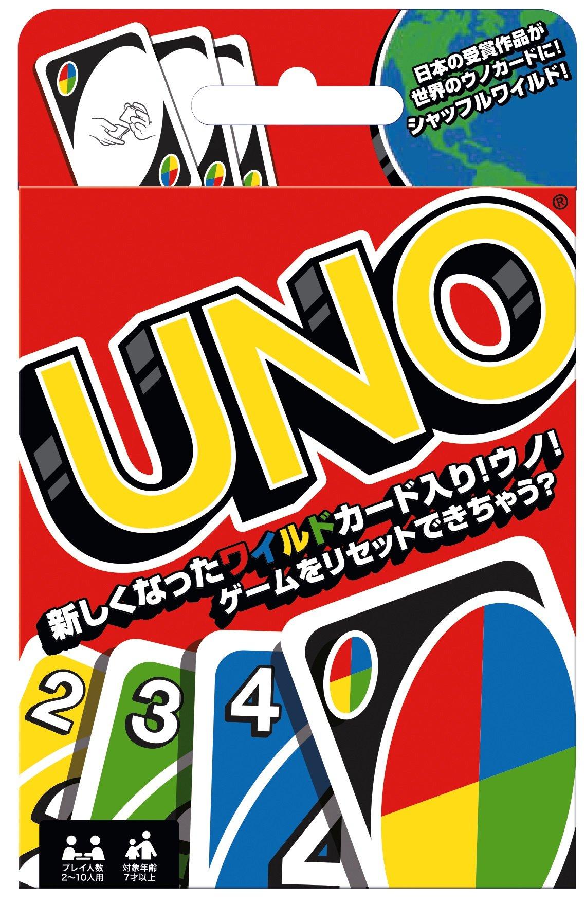 ウノ UNO カードゲーム B7696 product image