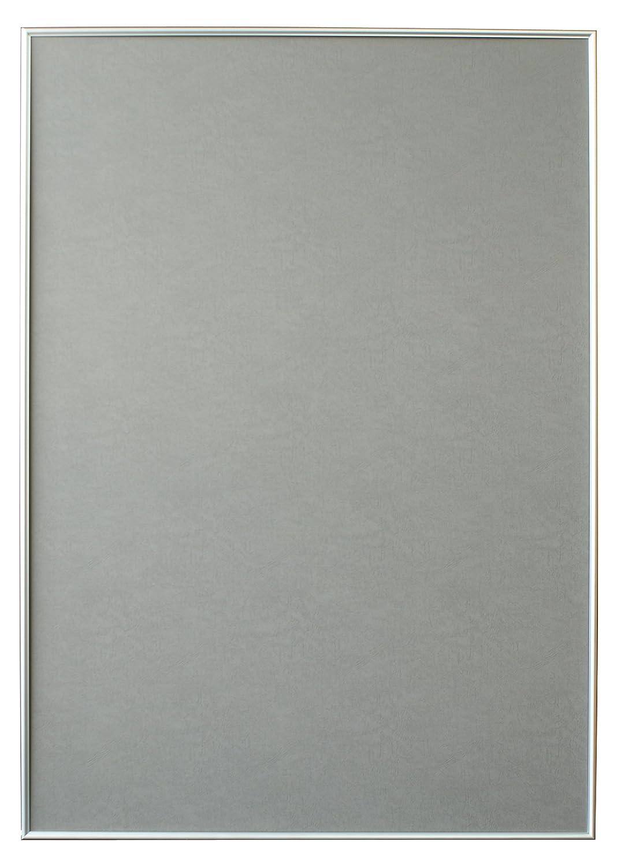 Marco del cartel forma B1 (728x1030mm) Plata (japn importacin)