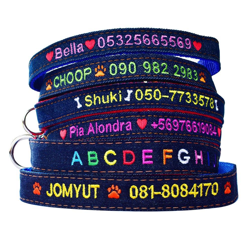 6051274eb12e Amazon.com : Graceful life Personalized Jeans Dog Collar, Custom Embroidered  with Pet Name Number Collar for Small, Medium and Large Dog(S+ red) : Pet  ...