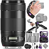 Canon EF 70-300mm f/4-5.6 IS II USM Lens w/ Essential Photo Bundle - Includes: Altura Photo UV-CPL-ND4 Camera Cleaning Set