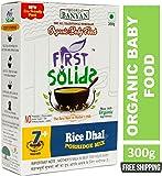 First Solids Organic Baby Food Rice Dhal Porridge Mix 300g (7+ Months)