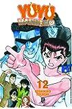 Yu Yu Hakusho - Volume - 12