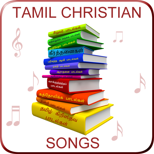 Amazon com: Tamil Christian Songs: Appstore for Android
