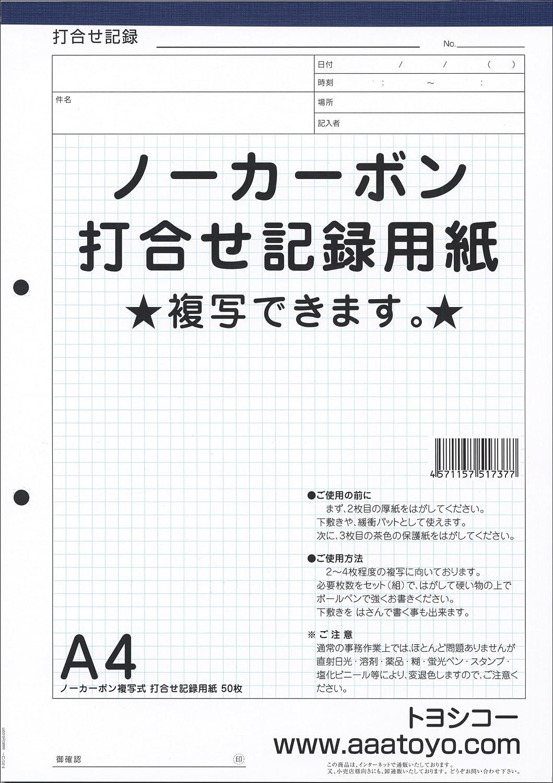 トコナッツ 芳名帳 縦書き ダークグレー S-105 DGY