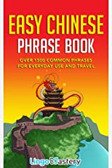 Easy Chinese Phrase Book: Over 1500 Common Phrases For Everyday Use and Travel Kindle Edition
