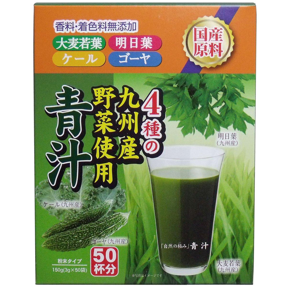 自然の極み 青汁 (九州産野菜使用) 3g×50袋入「5点セット」 B00IQ0105K