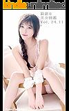 綺麗な美女図鑑Vol.24.11