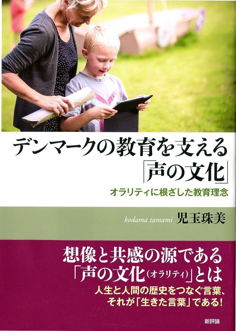 シェアと遊ぶ祭司ことばを鍛えるイギリスの学校――国語教育で何ができるか (岩波現代文庫)