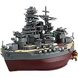 フジミ模型 ちび丸艦隊シリーズ No.34 陸奥 全長約11cm ノンスケール 色分け済み プラモデル ちび丸34