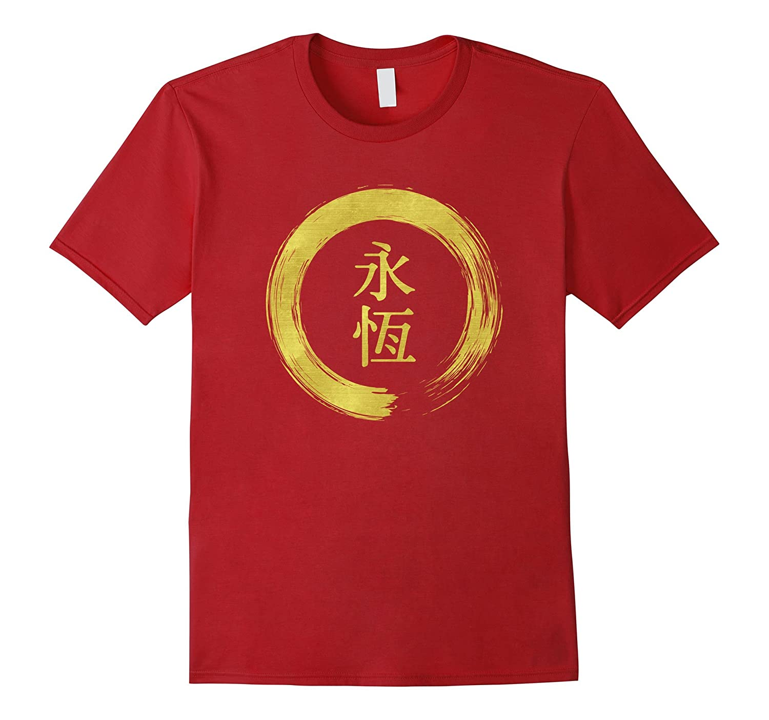 Chinese Character T Shirt Eternal And Forever Kanji Tee Anz