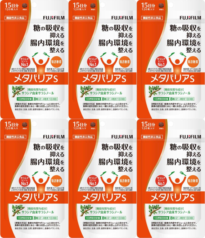 驚きの価格 【6個セット】メタバリアS B07D368RQD 120粒 B07D368RQD, ウォールステッカーミュークハウト:0b0fe3d3 --- irlandskayaliteratura.org
