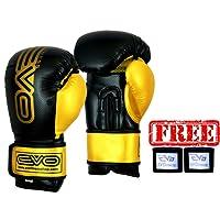 EVO Fitness Evo Pro Boxhandschuhe MMA Boxsack Sparring Muay Thai Kick Boxen Training Handschuh mit gratis Boxen Handschützer