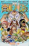 ONE PIECE 72 (ジャンプコミックス)