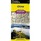 China adv. ng wp (Adventure)