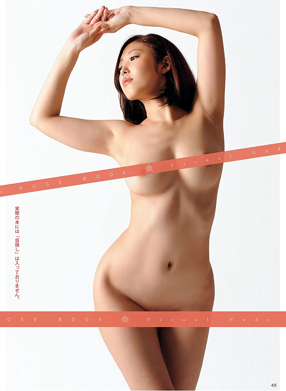 忍野さら(おしのさら) [無断転載禁止]©bbspink.comfc2>1本 YouTube動画>5本 ->画像>853枚