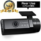 ユピテル リア専用 ドライブレコーダー 200万画素 プライバシーガラス スモークフィルム対応 SONY製CMOSセンサー「STARVIS™」搭載 SN-R11