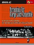 ビッグバンド・ライティングを学ぶ バークリー/ラージ・ジャズ・アンサンブルのアレンジ 模範演奏CD付