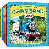 托马斯和朋友幼儿情绪管理互动读本1-8(套装共8册)