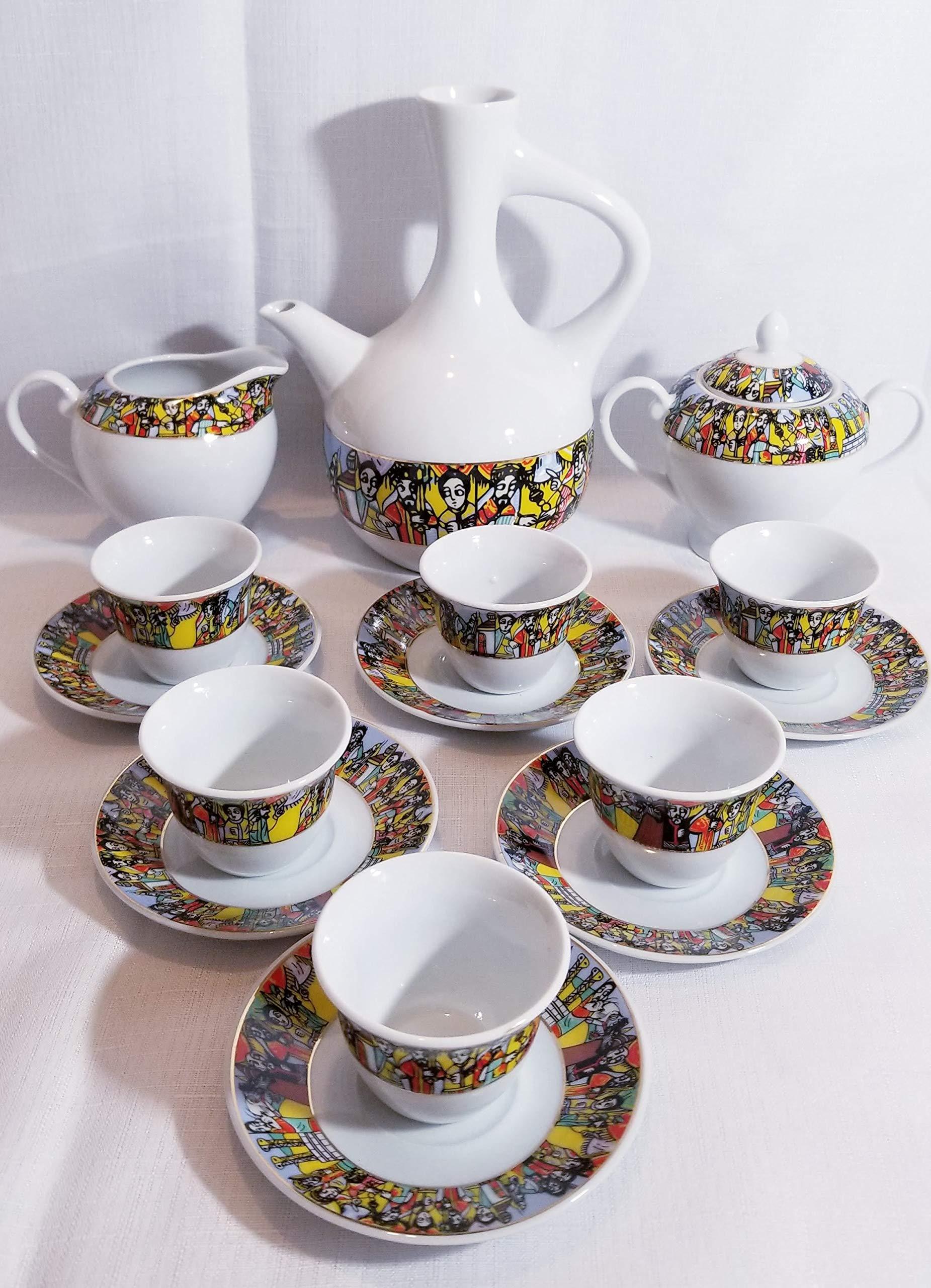 Queen of Sheba Collection 16-Piece Ethiopian Coffee Ceremony Set