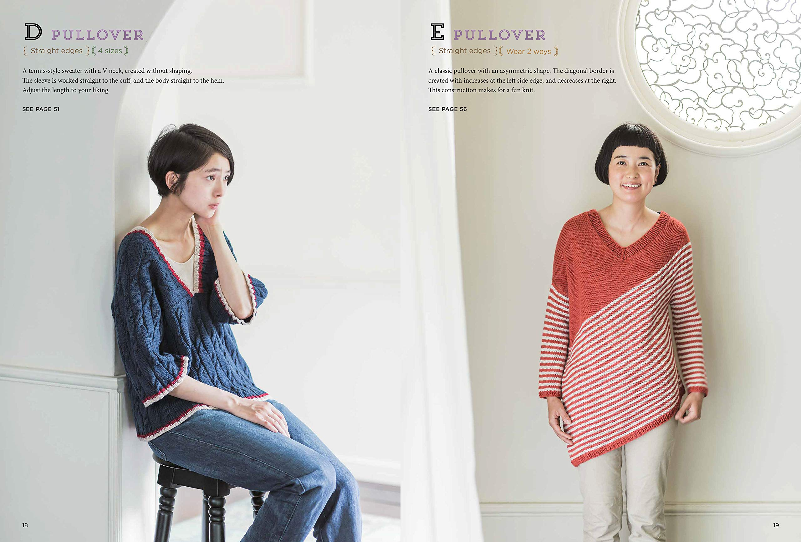 Amazon.com: Japanese Knitting: Patterns for Sweaters, Scarves and ...