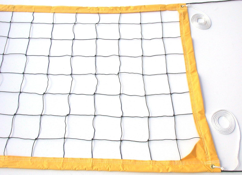 ホームCourtバレーボールRecreational NetロープTop / Bottom – VRR B06WGLNPK2 イエロー