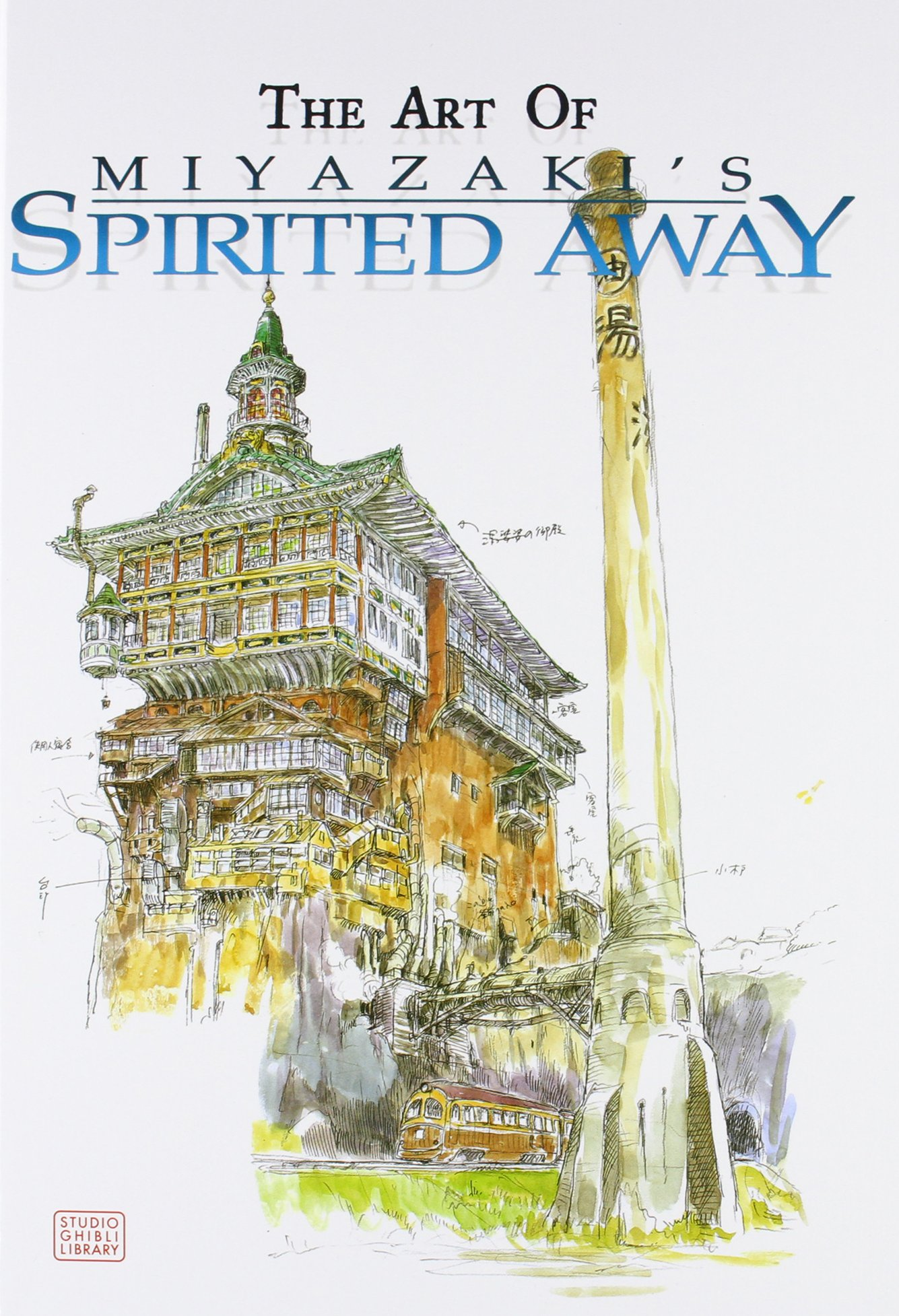 the art of spirited away hayao miyazaki 9781569317778 books