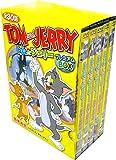 トム&ジェリー DVDプレミアムボックス 5巻セット 全30話 イエローパッケージ