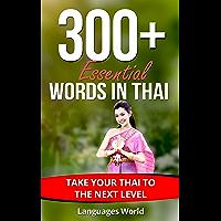 Thai Language: 300+ Essential Words In Thai - Learn Words Spoken In Everyday Thai (Learn Thai, Thailand, Thai, Fluent, Thai Lanugage ): Forget pointless ... languages, thai beaches) (English Edition)