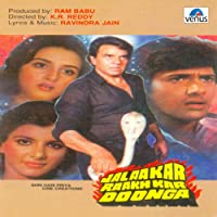 Jalaakar Raakh Kar Doonga (Original Motion Picture Soundtrack)