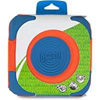 ChuckIt Kick Cube Toy For Pets