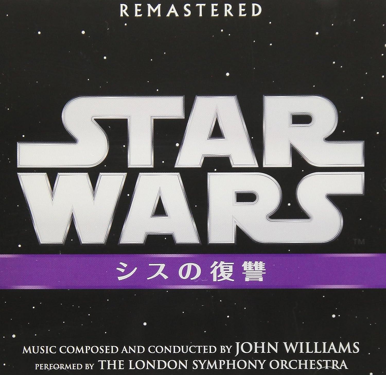 Star Wars Episode Iii Ost Star Wars Iii Revenge Of The Sith Original Soundtrack Amazon Com Music
